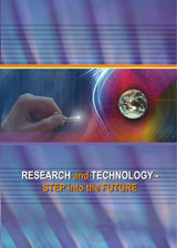 Here is the List of Our Research Journals | TSI
